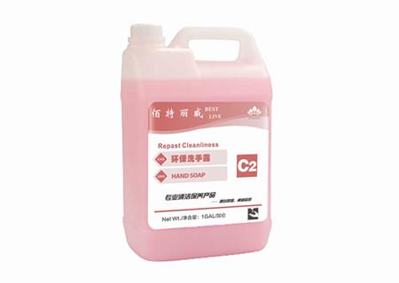 洗手液佰特麗威(wei)清潔劑C2(粉色珠光)
