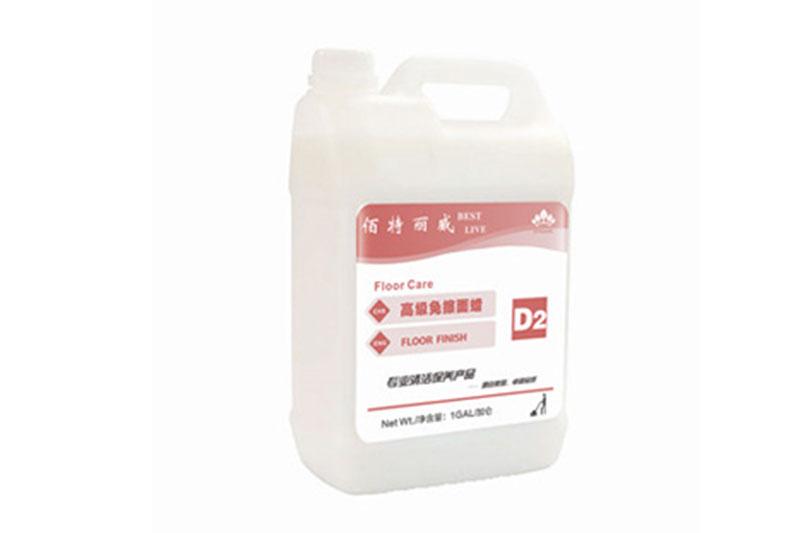 高級免擦面(mian)蠟佰特麗威(wei)清潔劑D2